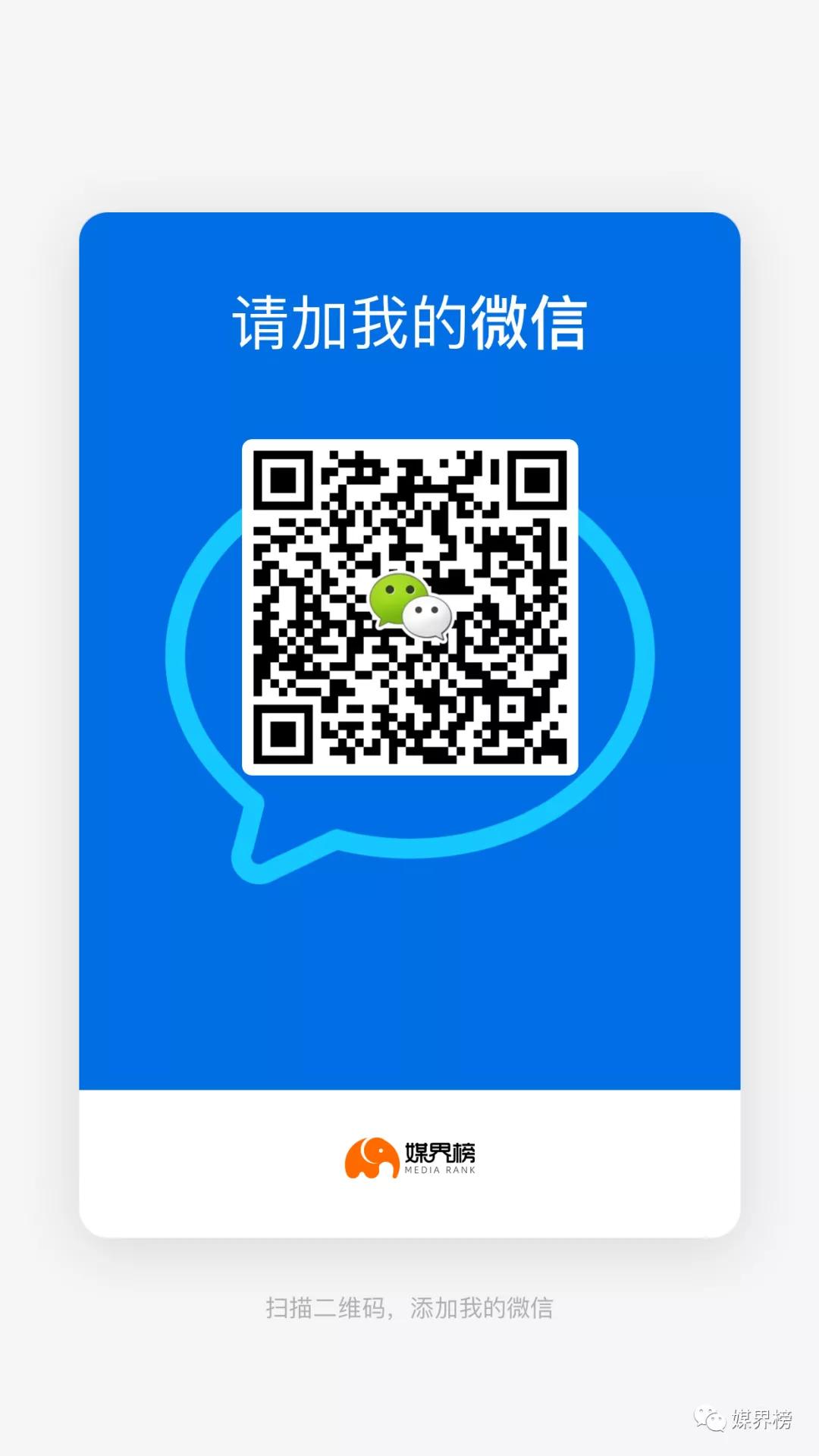 微信图片_20210604175120.png